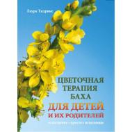 krievu valodā (1)